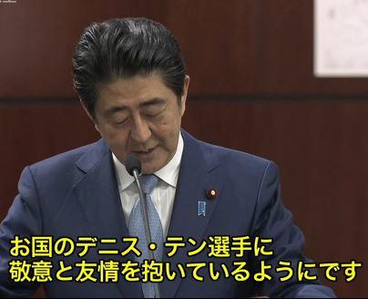 安倍総理スピーチ4