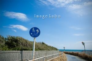 Image Labo 1
