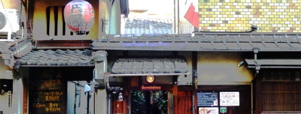 高倉錦の家