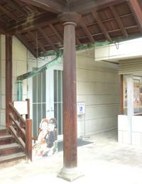 旧成徳小学校