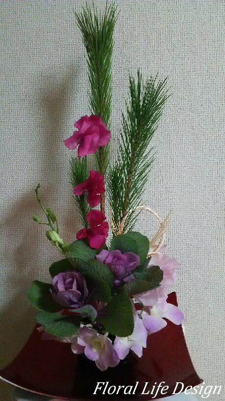 お正月花ロゴ