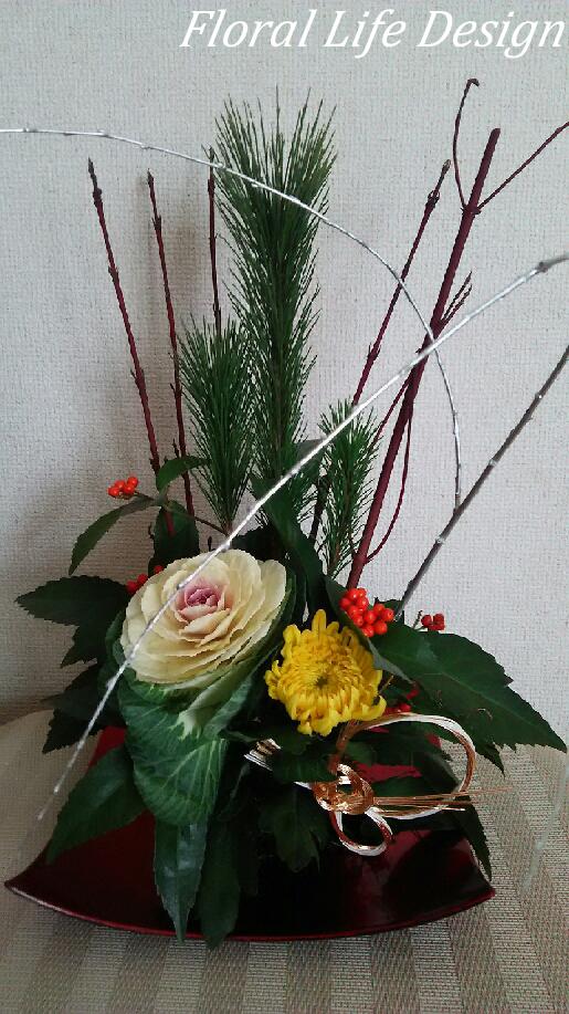 新年の花ロゴ