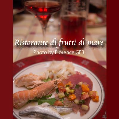 イタリア 海鮮レストラン 140901