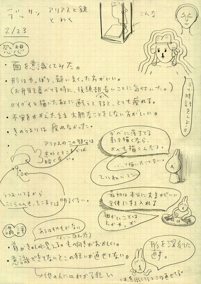 16012_dessin2.jpg