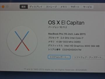 20151130001.jpg
