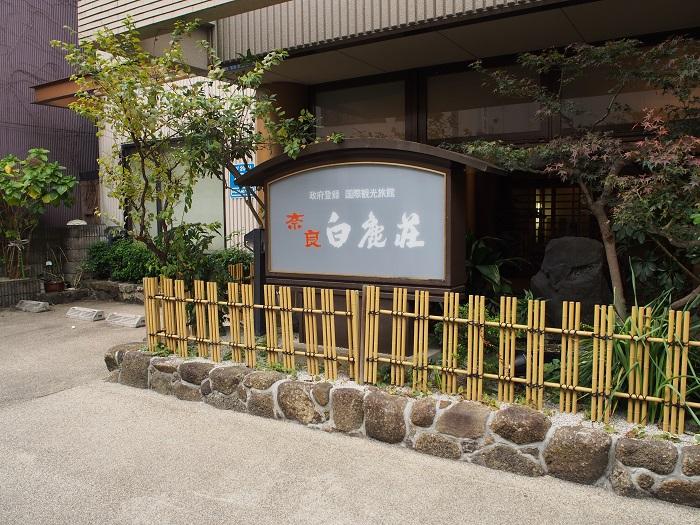 奈良の宿15_12_06