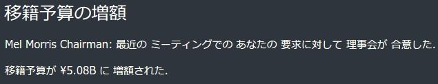 dbisekiyosan2.jpg