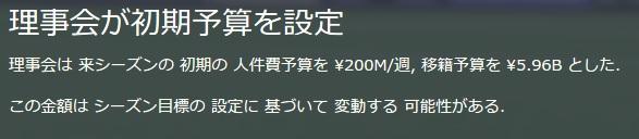 syokiyo.jpg