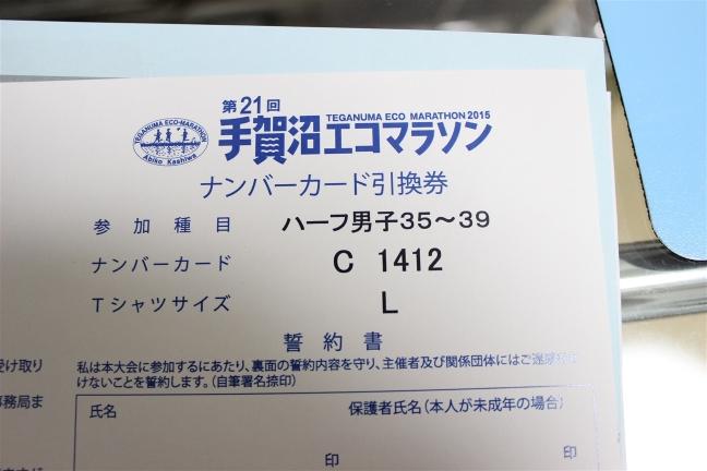 IMG_3909_blog.jpg