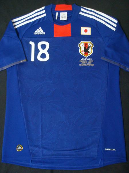10 JAPAN (H)