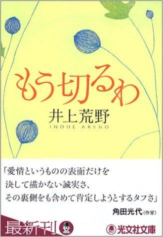 moukiruwa.jpg