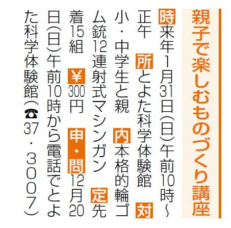 m160131_01.jpg