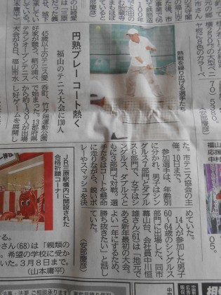 コピー (1) ~ DSCN2007