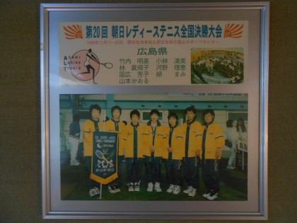 コピー (1) ~ DSCN2006