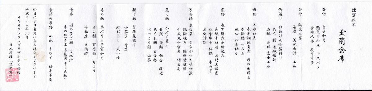 コピー (1) ~ img6