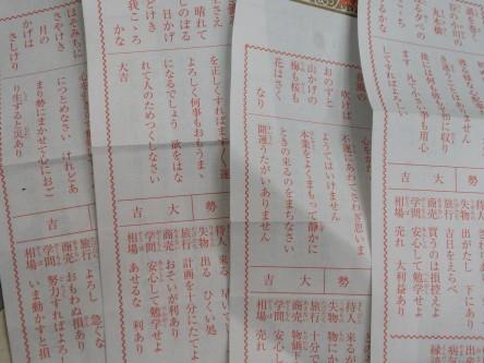 コピー (1) ~ DSC_1209
