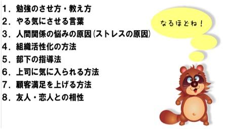 2_20151226214109a72.jpg