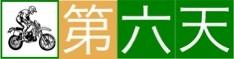 201602111012035a0.jpg