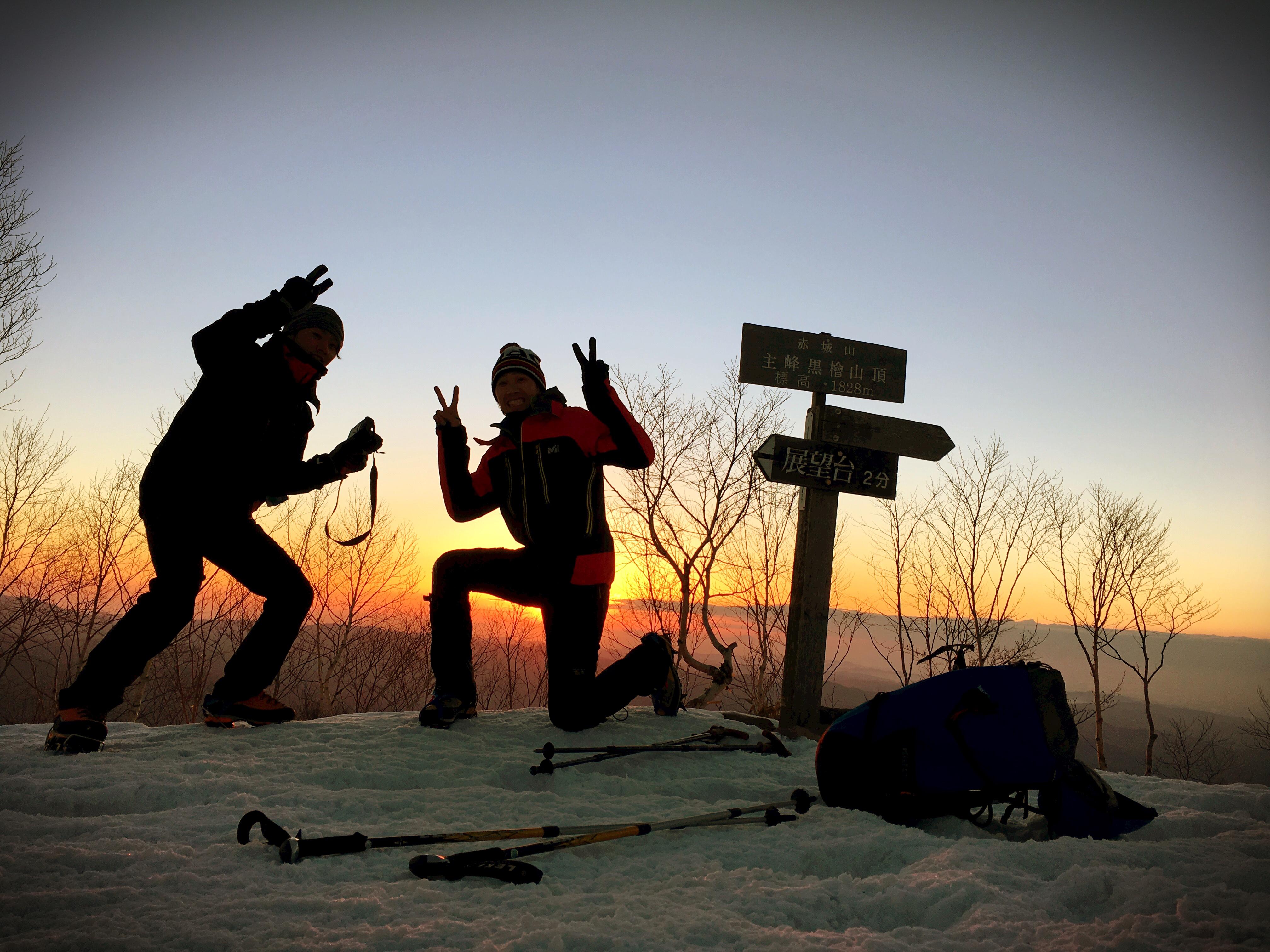 黒檜山・二人