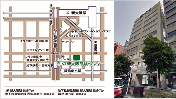 CIVI新大阪研修センター地図&外観写真