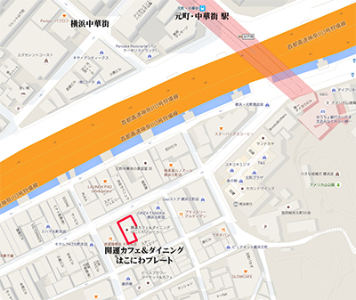 はこにわプレートアクセス地図