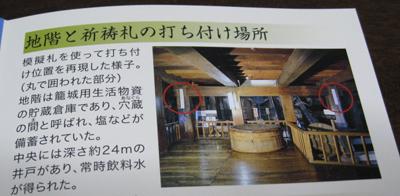 松江城 13