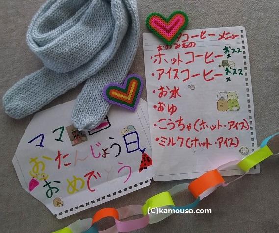 blog1230(2).jpg