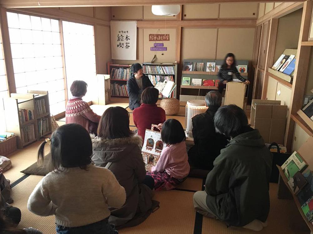 20160123_marurunoshiori.jpg