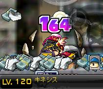 キネシス120