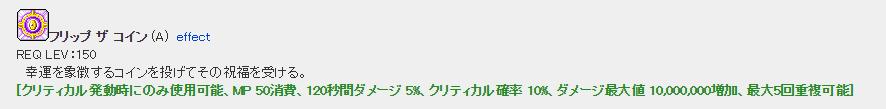 10斬り150