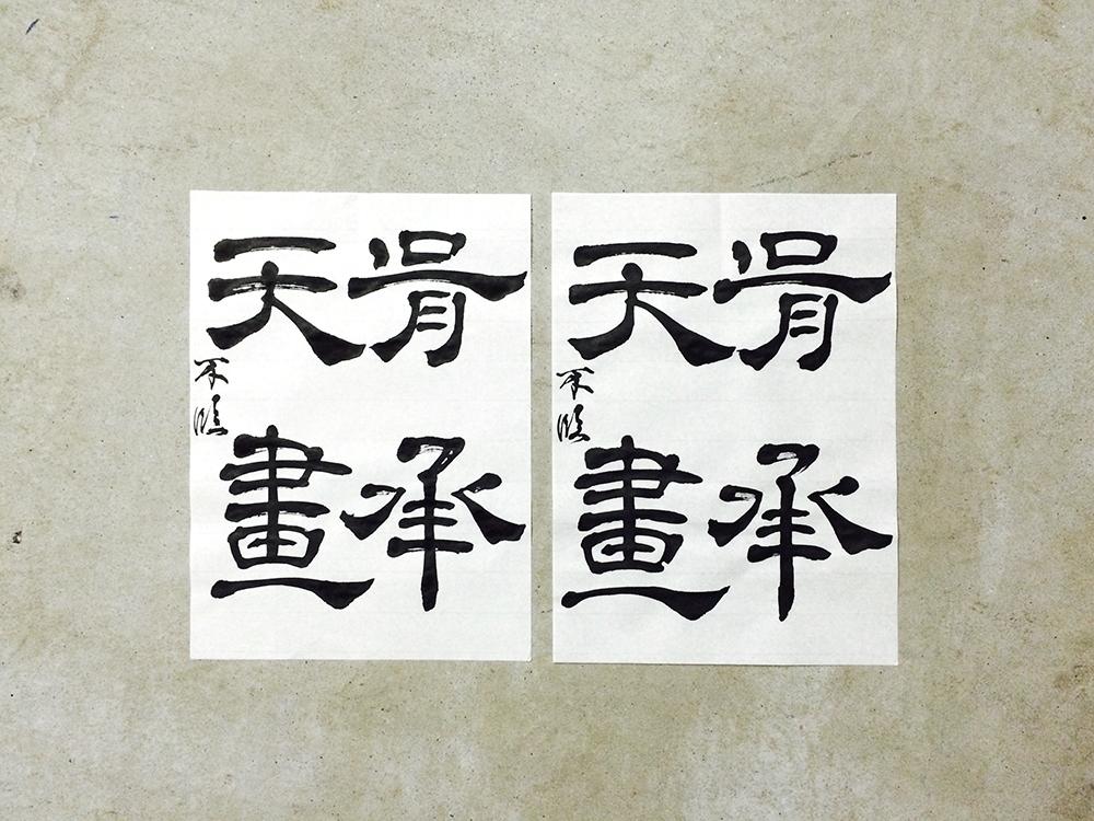 201560129_rin_reikihi_1s.jpg