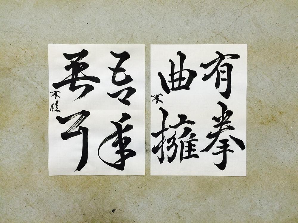 20160118_824_rin_1s.jpg