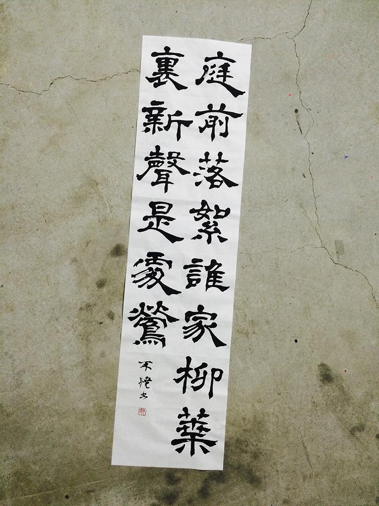 20160118_825_kanji_3s.jpg