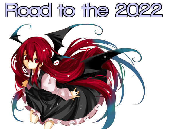 Road to the 2022