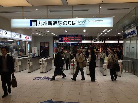 10新幹線乗場