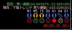 2015y12m11d_230019654.jpg