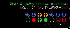 2015y12m11d_230056657.jpg