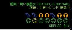 2015y12m11d_230204148.jpg