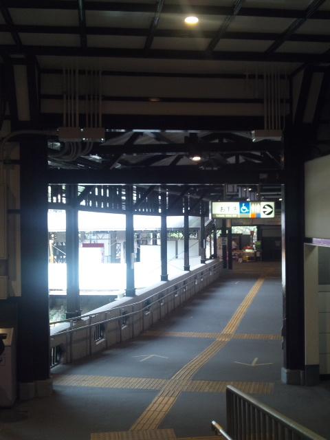 極楽橋駅①