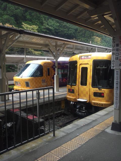 極楽橋駅④