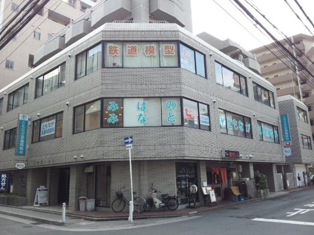 エルマートレイン(江坂)