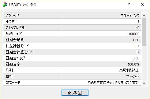 sl_x.png