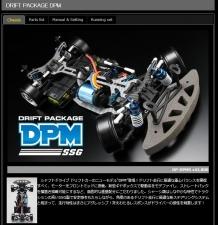 dpm_1.jpg