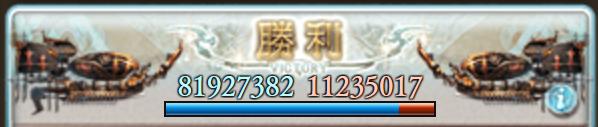 201512261616062da.png