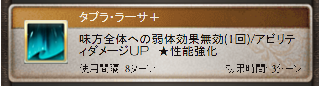 20160131151602b01.png