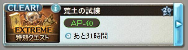 キャプチャ6