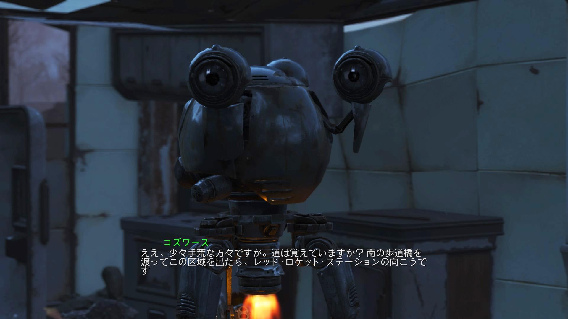 FO4_02_06.jpg
