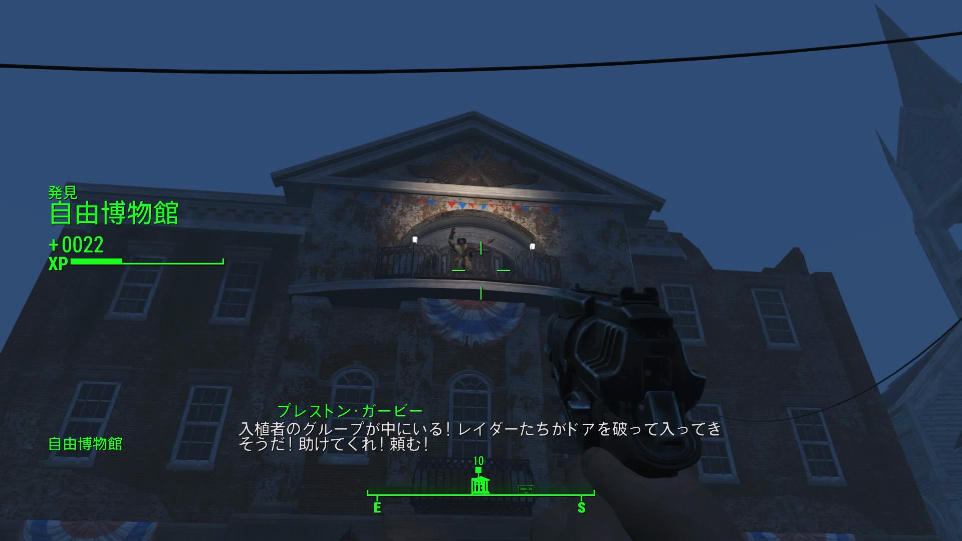 FO4_02_08.jpg