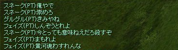 20160103_FTW.png