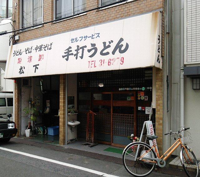 20151212-01.jpg